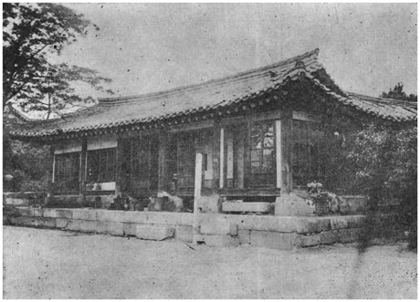 Chejungwon. What later became Severance Hospital.